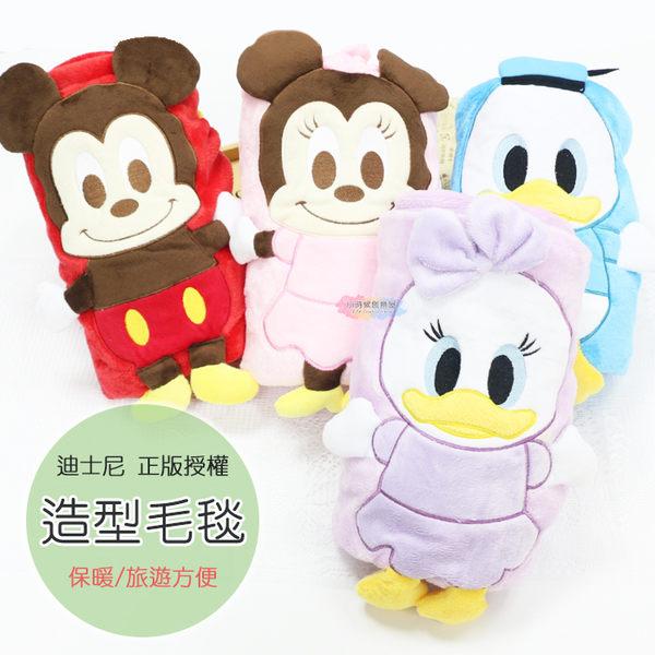☆小時候創意屋☆ 迪士尼 正版授權 造型毛毯 冷氣毯 毛毯 捲毯 毯子 懶人毯 兒童毛毯 婚禮小物