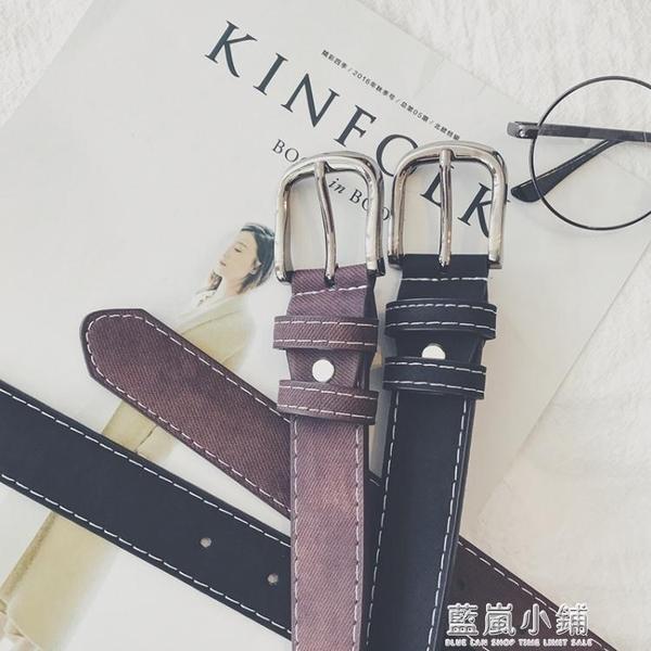 個性青年潮流男士學生百搭韓版時尚腰帶針扣休閒皮帶 藍嵐