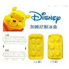 【迪士尼】小熊維尼3D造型製冰盒    ...