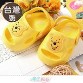童鞋 台灣製迪士尼小熊維尼授權正版護趾涼鞋 休閒鞋 魔法Baby sd3286