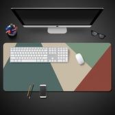 超大號簡約創意鼠標墊游戲加厚鎖邊防水桌墊辦公定制電腦鍵盤卡通 【七七小鋪】