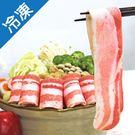 【人氣商品】★買二送一★特選黑豬五花肉片(豬肉)(400g±5%/盒)【愛買冷凍】
