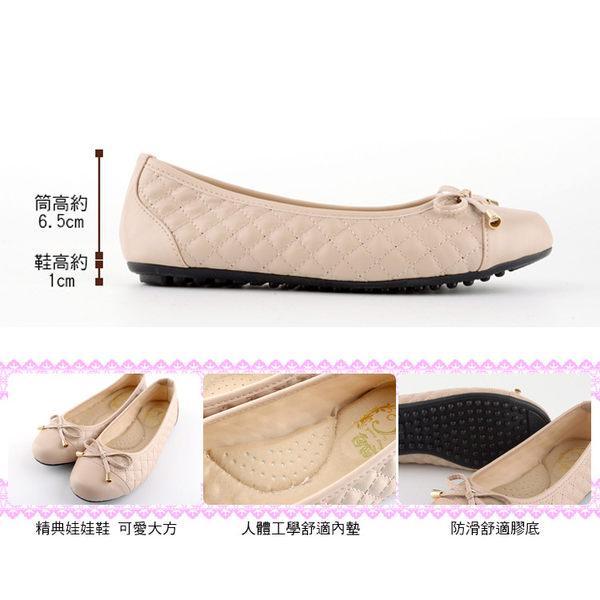包鞋.台灣製造MIT.優雅蝴蝶結柔軟平底娃娃鞋.黑/可可【鞋鞋俱樂部】【023-YT901】