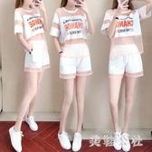 胖MM運動休閒印花兩件套女2020夏裝新款洋氣寬鬆短褲港味網紅時尚套裝 DR35598【美鞋公社】