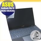 【Ezstick】ASUS UX363 UX363EA 特殊規格 靜電式筆電LCD液晶螢幕貼 (可選鏡面或霧面)