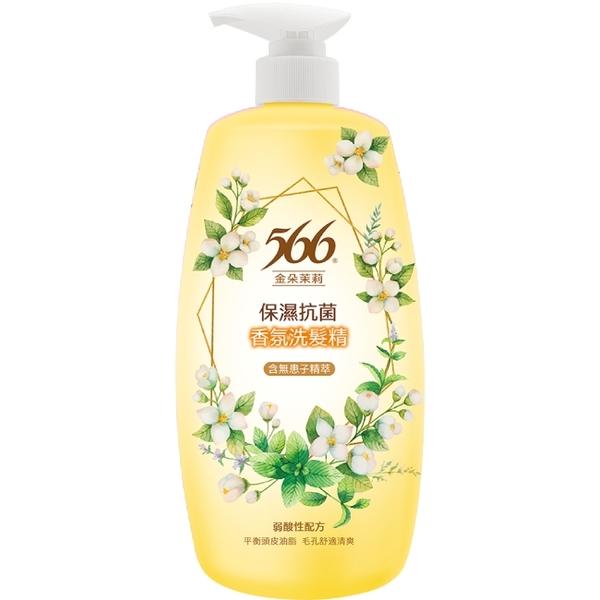 566金朵茉莉保濕抗菌香氛洗髮精800g