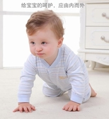 嬰兒連身衣服寶寶新生純棉薄款春裝春秋夏裝6男0女9哈衣3個月 朵拉朵