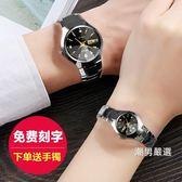 情侶對錶情侶手錶一對價1314男女正韓潮流學生防水機械心形我愛你免費刻字一對價xw