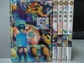 【書寶二手書T3/漫畫書_LQF】藍血戰記_1~5集合售_果向浩平