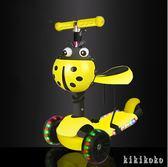兒童滑板車 1-2歲寶寶車子可坐閃光溜溜車3歲初學者小孩三輪滑滑車 XY7005【KIKIKOKO】TW