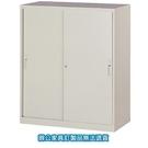 理想櫃 衣物櫃 卷宗櫃 隔間櫃 US-3 鋼製拉門活動三層式