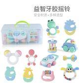 嬰兒牙膠手搖鈴幼兒新生兒寶寶益智玩具0-3-6-12個月0-1歲 SG4321【雅居屋】