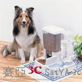 新年鉅惠 寵物自動給食器喂食器飲水器