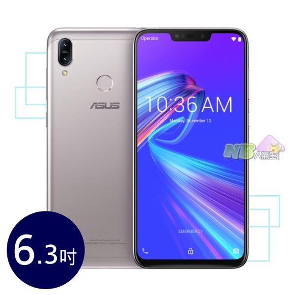 Asus ZenFone Max (M2) ◤刷卡,送保護貼+觸控筆◢ 6.3吋 手機 ZB633KL (4G/64G)