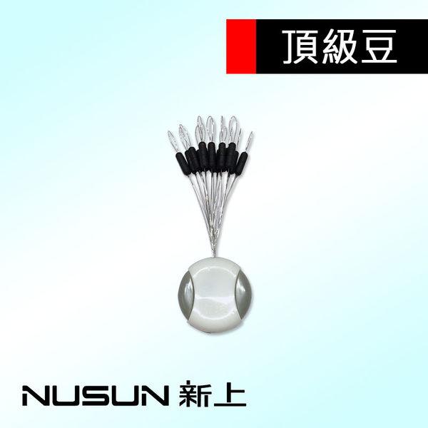 橘子釣具 NUSUN 頂級豆-柱型黑色(14顆)(5086)