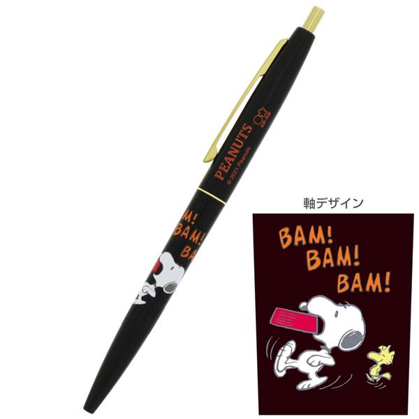 sun star BIC黑色油性圓珠筆 0.5mm SNOOPY史努比 狗碗_UA65491