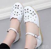護士鞋 涼鞋女白色夏季新款鏤空透氣防滑坡跟平底洞洞護士鞋涼鞋 唯伊時尚