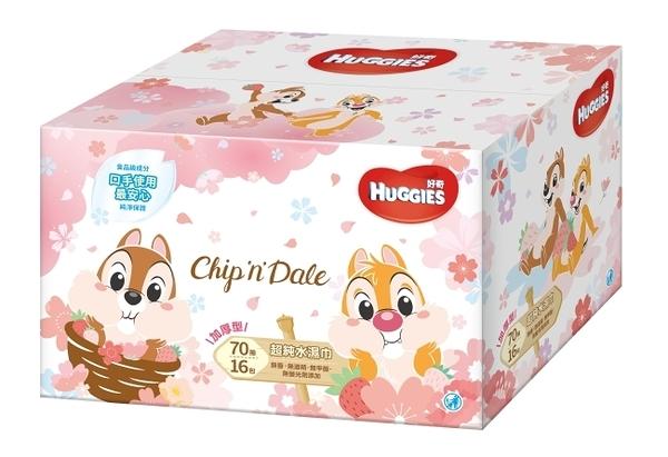 好奇純水嬰兒濕巾加厚型70抽16包(迪士尼)-箱購