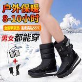 暖腳器 電暖鞋充電可行走插電熱鞋發熱鞋女靴加熱保暖鞋辦公室戶外暖腳寶·夏茉生活 YTL