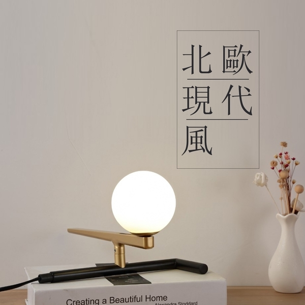 飛燕桌燈(OTJIC-00015)【obis】