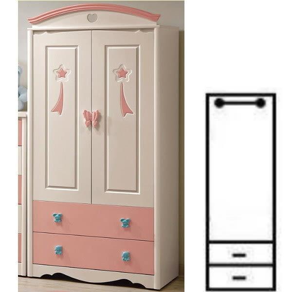 衣櫃 衣櫥 MK-130-1 貝妮斯3尺衣櫥【大眾家居舘】