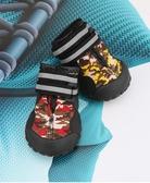 寵物鞋子   戶外登山大狗鞋子中大型犬防水迷彩金毛鞋薩摩耶寵物腳套雨鞋  瑪麗蘇