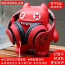 萌奇魔鬼貓音魔耳機游戲耳機頭戴式線控耳麥電腦吃雞帶話筒重低音 快速出貨 快速出貨