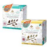 台灣 草本沁香植妍皂 100g*3入 ◆86小舖 ◆