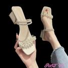 兩穿涼鞋ins仙女風珍珠羅馬涼拖鞋女鞋夏季新款粗跟百搭中跟兩穿方頭涼鞋 JUST M