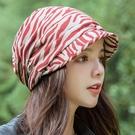 月子帽 月子帽女秋冬產后雙層加厚保暖防風孕產婦帽透氣時尚外出可愛韓版