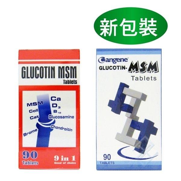 (原康群健絡錠) 秉新健絡錠 九合一葡萄糖胺90錠/瓶 Glucotin-MSM