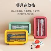 便當盒飯盒日式午餐盒簡約專用上班族分隔型【極簡生活】