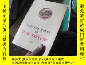 二手書博民逛書店9265罕見SELECTED WORKS OF MAO TSE-