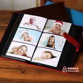 相冊本 相冊5寸 300張3R影集插頁式皮革封面創意家庭寶寶情侶大容量相簿T 2色