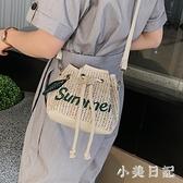 春夏草編小包包女2020新款洋氣清新鏈條斜挎包仙女百搭編織水桶包 快速出貨『小美日記』