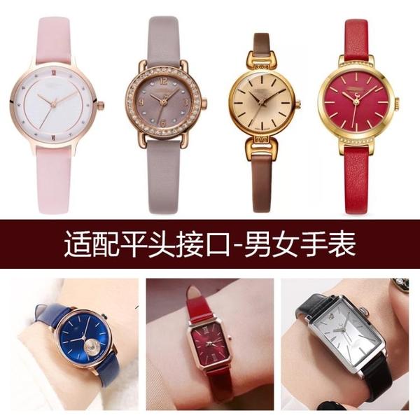 堡德利柔軟真皮手錶帶女款6 8 10MM頭層牛皮平紋細表錬灰粉紅 歐歐