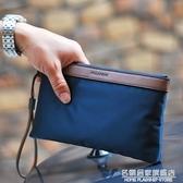 男士手包大容量手拿包韓版帆布包休閒男包手腕包手機包牛津布尼龍 名購新品