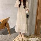 長袖洋裝2020秋冬新款韓版chic半高領中長款裙子很仙的蕾絲打底連身裙女 萊俐亞