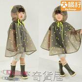 半透明兒童寶寶小孩小學生男童女童 戶外雨衣雨披帶書包位【奇貨居】