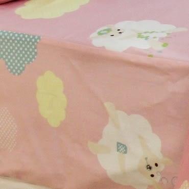 甜雲綿羊防蟎抗菌床包 雙人