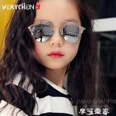 時尚兒童新款金屬框墨鏡女童防紫外線眼鏡男大童個性韓版太陽鏡 摩可美家