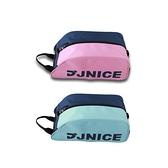 【南紡購物中心】【JNICE 久奈司】果凍手提鞋袋