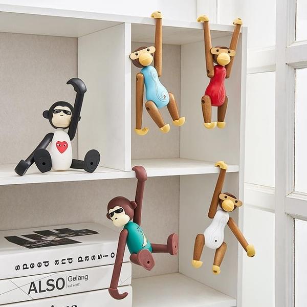 創意擺設 北歐家居飾品木質猴子裝飾小擺件ins創意可愛桌面臥室置物架擺設【幸福小屋】