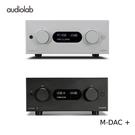 【分期0利率+限時特賣】英國 Audiolab M-DAC + (旗艦增強版) USB DAC 數位前級 耳機擴大器 兩色 公司貨