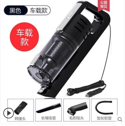 車載吸塵器無線充電車用小型汽車吸塵器大功率強力專用兩用大吸力 安雅家居館