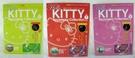 【震撼精品百貨】Hello Kitty~Accessory Collection_飾品收藏書『Vol.6、7、9』