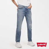 Levis 男款 514低腰合身直筒牛仔褲 / 作舊刷白微磨損工藝 / 天絲棉 / 彈性布料