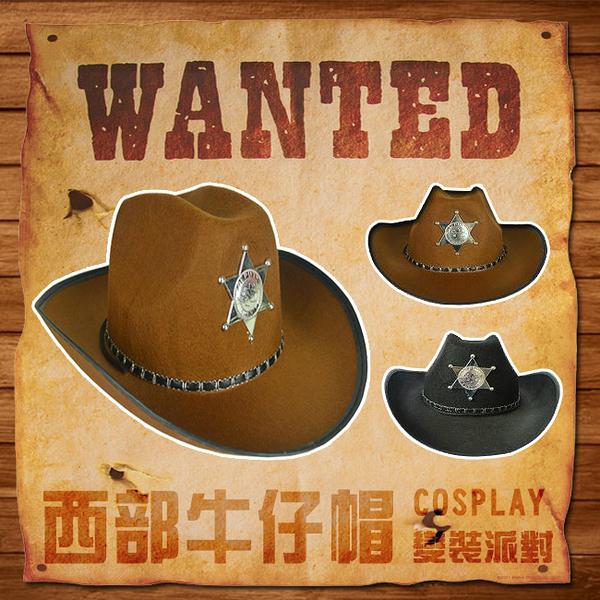 牛仔帽(帶警徽) 警長帽 西部牛仔 荒野大鏢客 碧血狂殺 西部帽 COS 派對 變裝【塔克】
