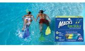 美國MACK專業防水耳塞成人游泳帶線帶繩硅膠耳塞游泳裝備洗頭洗澡 解憂