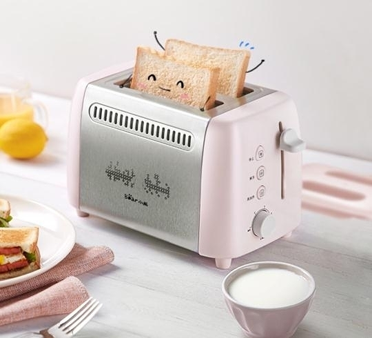 早餐機 Bear/小熊DSL-A02W1烤麵包機全自動家用早餐2片吐司機土司多士爐 萬寶屋
